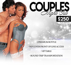 Hustler Club Las Vegas - Couples Night Out